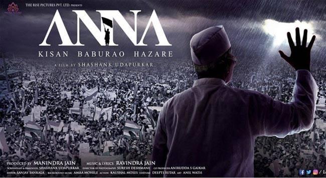 biopic-on-anna-hazare-poster-release-niharonline