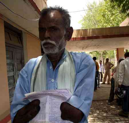 electricity-bill-75000-madhya-pradesh-electricity-board-niharonline